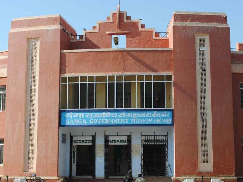 Government Museum, Bikaner