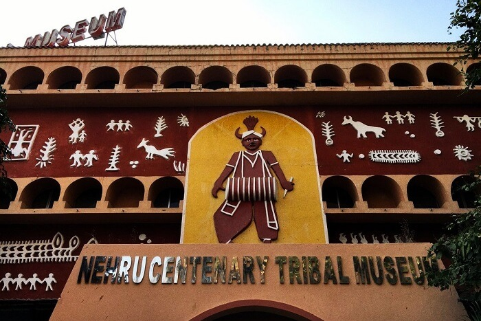 Nehru Centenary Tribal Museum