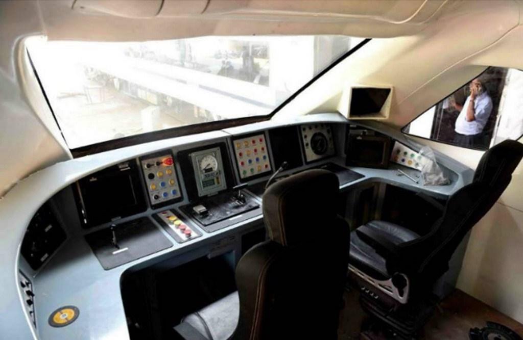 Engineless Train - 18 Feature