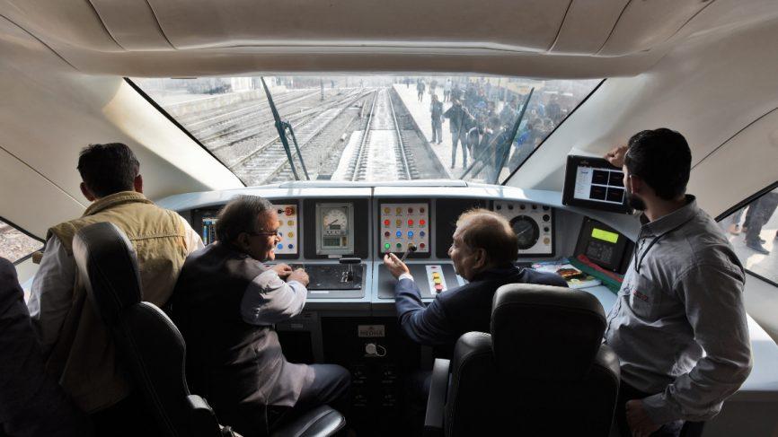Engine Less Train