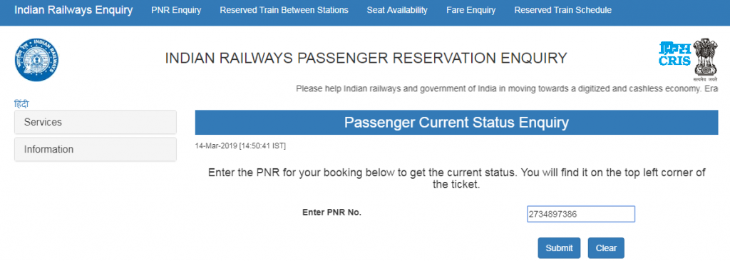 Enter PNR Number
