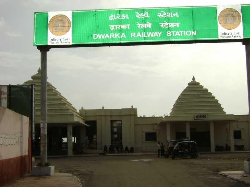 Dwarka Railway Station