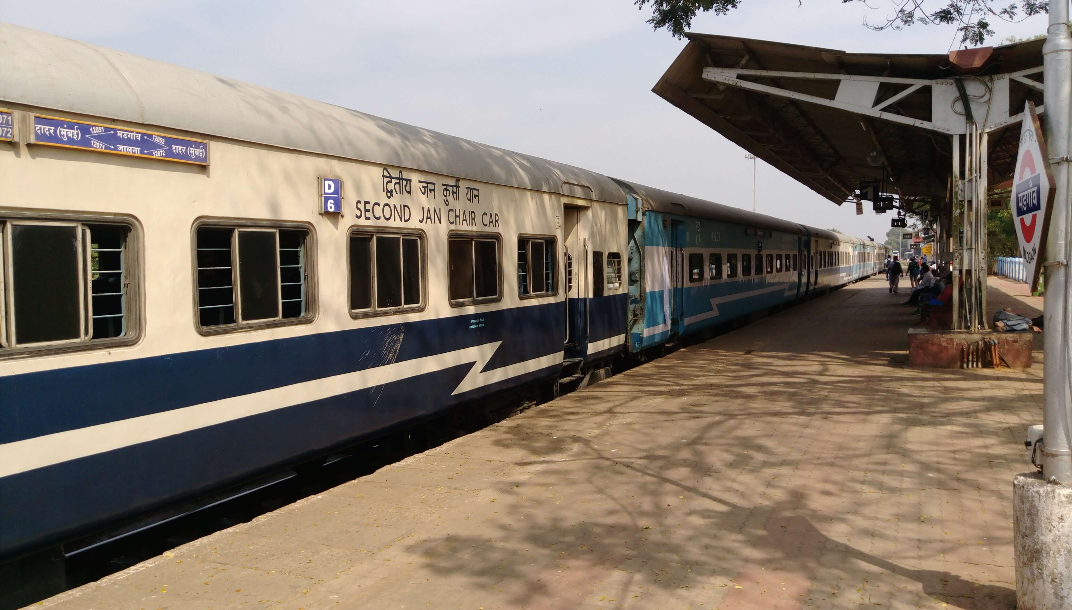 jan_shatabdi_express