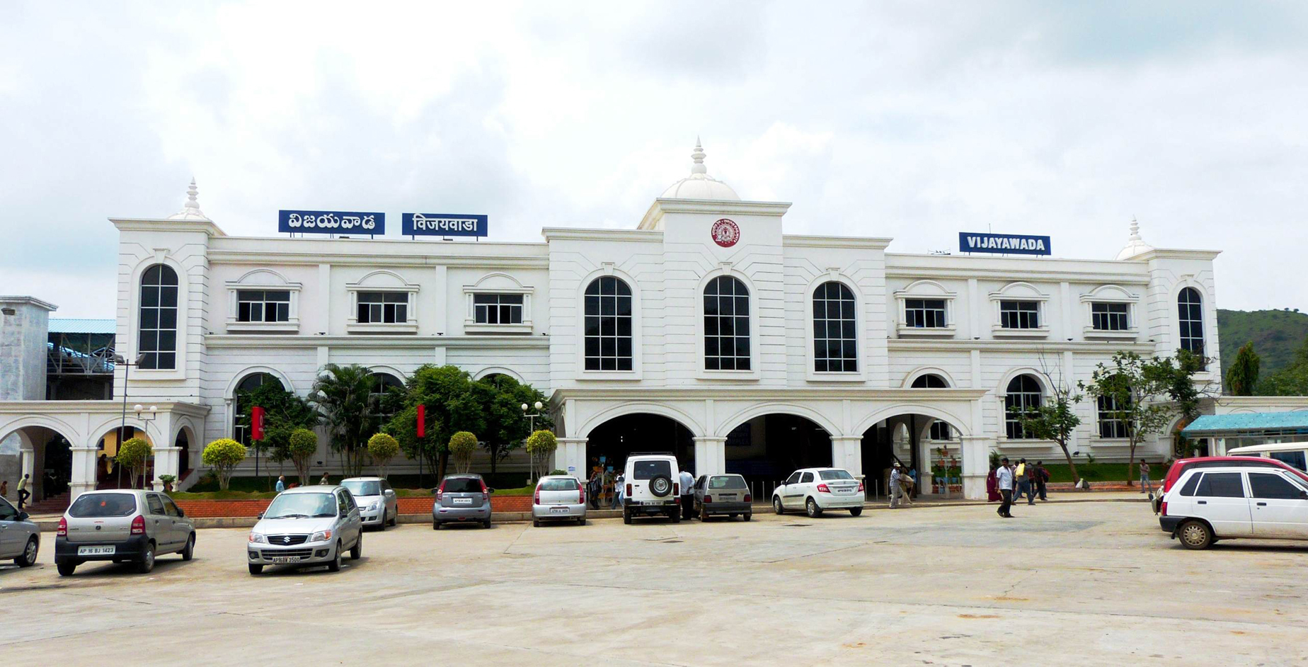 Vijayawada Junction
