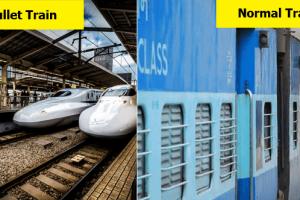 bullet-normal-train