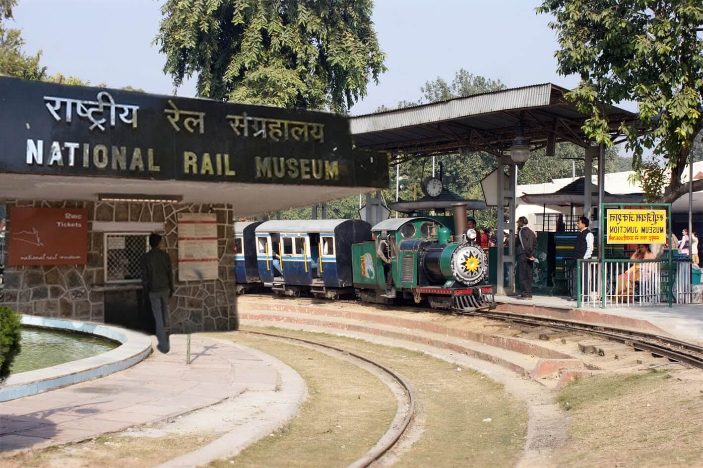 163 years old collection of rails in Indian Rail Museum